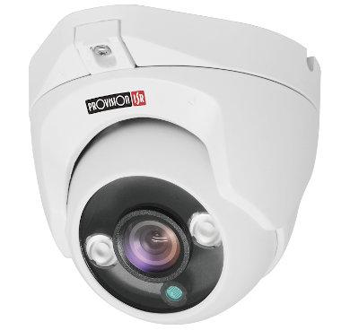 Overvågningskamera - DI-390A28+