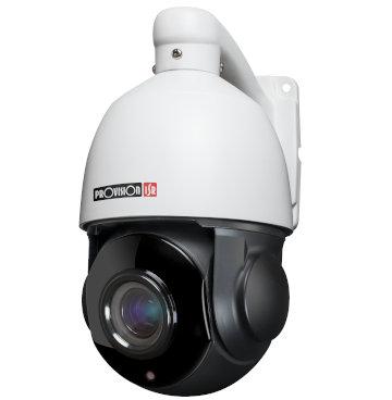 Overvågningskamera - MZ-20IP-2 (IR)